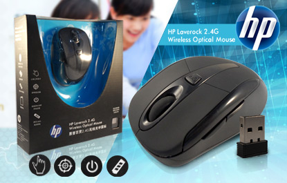 hp-laverock-2.4g-wireless-mouse-01
